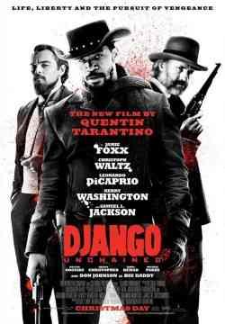 Django Unchained cover