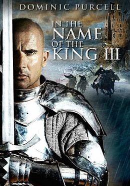 En el Nombre del Rey 2014