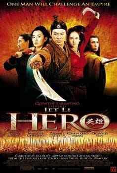 """Hero 2002 poster"""