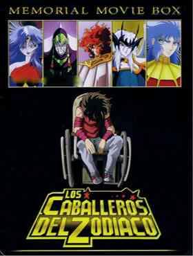 """Saint Seiya Memorial Movie Box DVD"""
