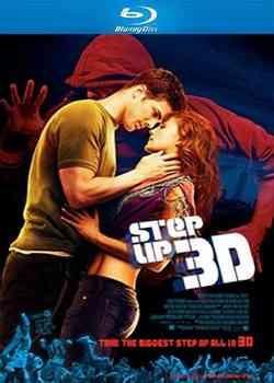 """Step Up 3D"""