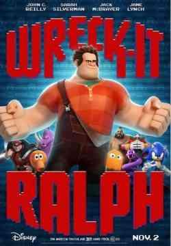 Rompe Ralph poster