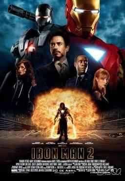 """iron man 2"""
